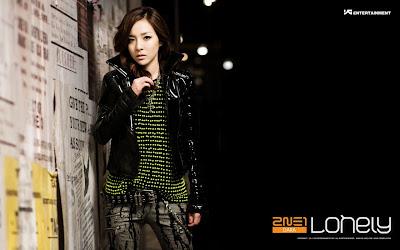 Dara 2NE1