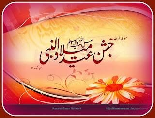 Hazrat Muhammad s.a.w.w.