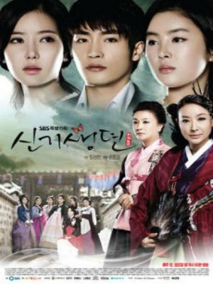 New Tales of Gisaeng Vietsub (2011) - 31/50
