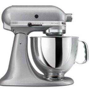 cheap kitchenaid ksm150pssm artisan series 5quart mixer 10 speed silver metallic - Kitchenaid Mixer Best Price
