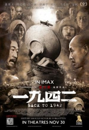 Back To 1942 2012 poster