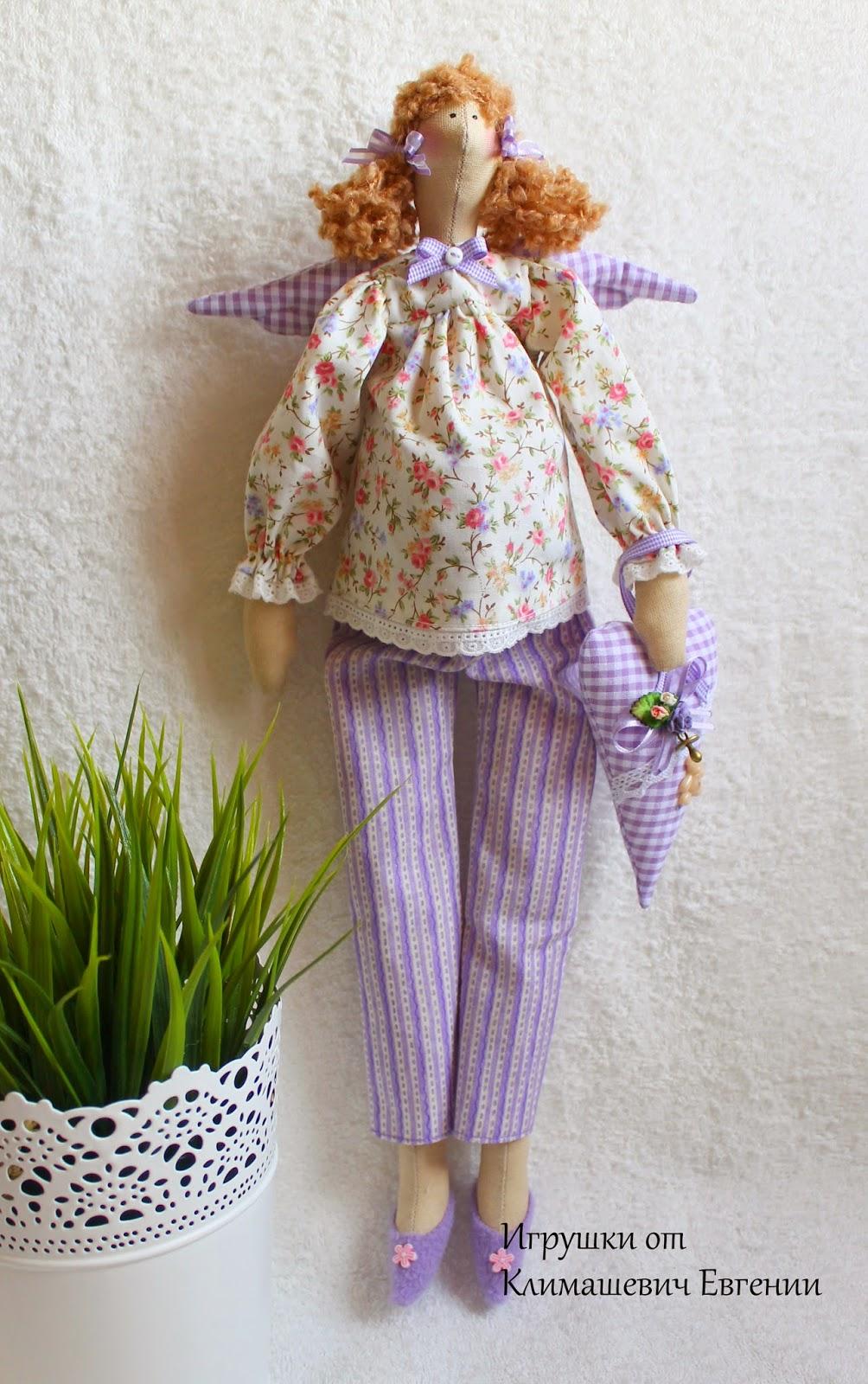 Тильда, беременная, беременность, подарок беременной, будущая мама, интересное положение, беременная кукла, тильда беременная, кукла тильда, тильда ангел, беременный ангел, текстильная кукла, текстильная игрушка, авторская игрушка, подарок