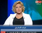 برنامج الحياة الآن مع دينا فاروق --  حلقة الأربعاء 27-8-2014