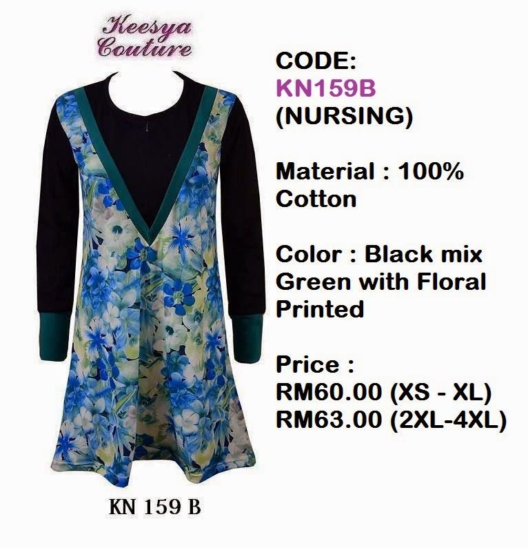 T-shirt-Muslimah-Keesya-KN159B
