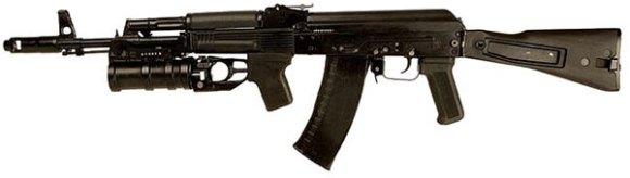 AK-74M dengan peluncur granat