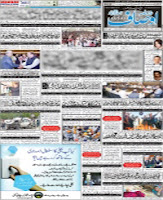 daily roznama ausaf National epaper