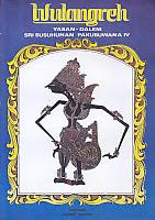 toko buku rahma: buku WULANGREH YASAN - DALEM SRI SUSUHUNAN PAKUBUWAN IV, penerbit cendrawasih