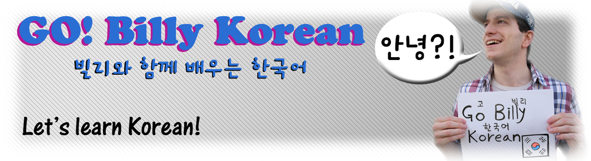 Learn Korean with GO! Billy Korean