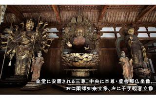 Kondo Naijin ; Inner sanctum
