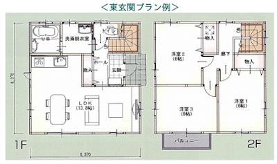 ユニット住宅プラン例