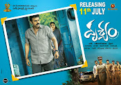 Drushyam Movie Wallpapers and Posters-thumbnail-6