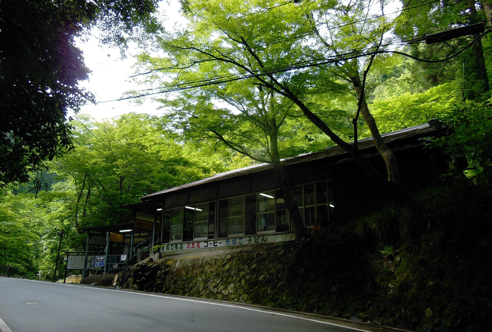 京都府道361号上黒田貴船線