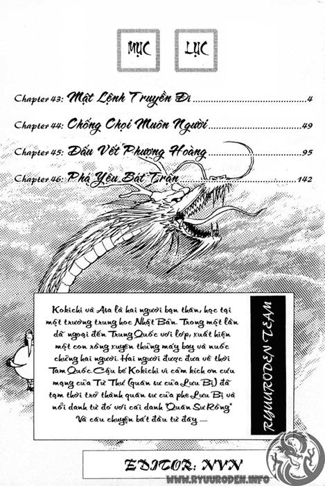 Chú Bé Rồng - Ryuuroden chap 43 - Trang 5