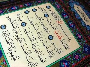 Keutamaan Membaca Surat Al Fatihah