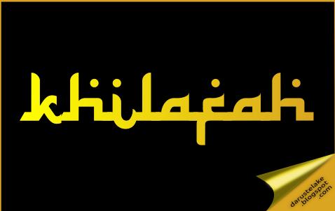 HT-Khilafah Islamiyah