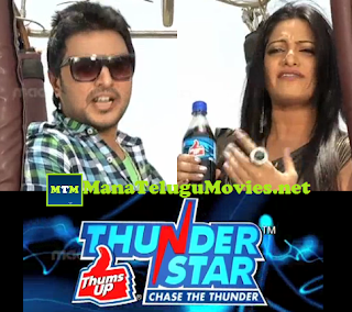 Thumps Up Thunder Star -E 6 -15th July