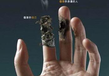 Efectos del fumar en la voz