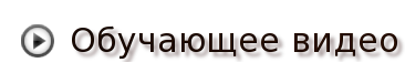 Видео уроки онлайн - Videouroki-onlain.com