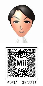 篠井英介のMii QRコード トモダチコレクション新生活