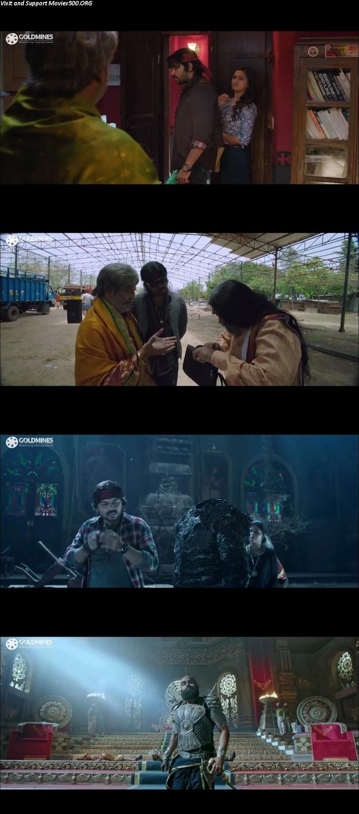 Kaashmora 2016 Hindi Download WEB HD 720p at xcharge.net