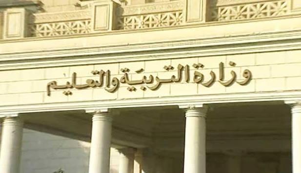 """وزارة التعليم تحدد رسمياً مواعيد """" الامتحانات لنصف العام وأخر العام والعطلات الرسمية """""""