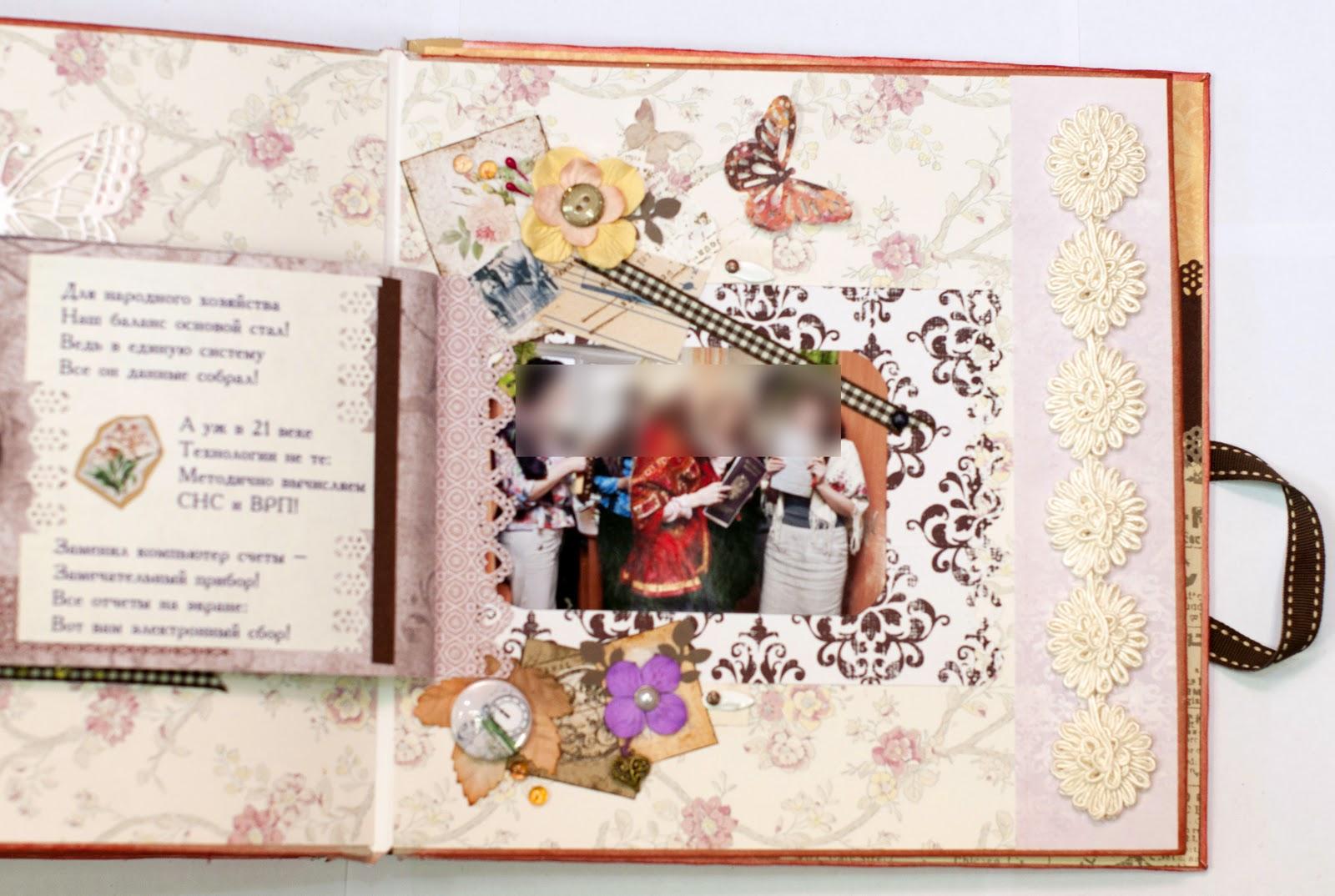 Как сделать объёмную открытку на День рождения своими руками? 42