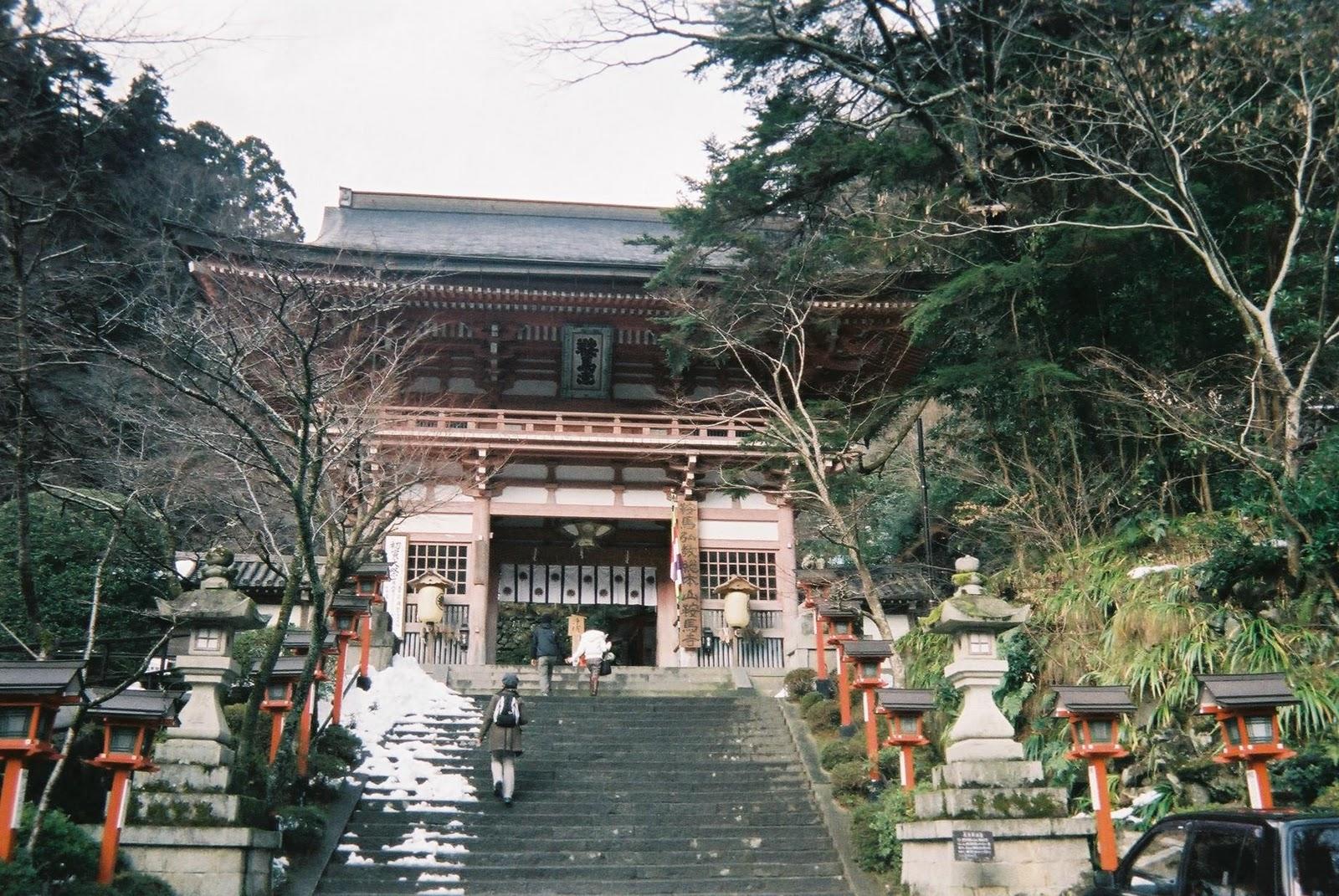 Monte Koriyama