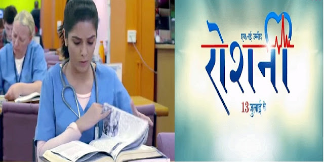 'Ek Nayi Umeed-Roshni' Upcoming TV serial on Life OK wiki Story|Star-cast|Promo|Timing