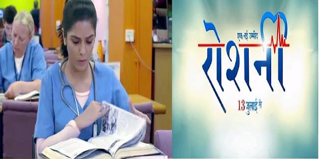 'Ek Nayi Umeed-Roshni' Upcoming TV serial on Life OK wiki Story Star-cast Promo Timing