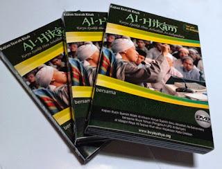 DVD Kajian Kitab Al-Hikam Karya Syaikh Ibnu Athoillah As-Sakandary (20 Episode)