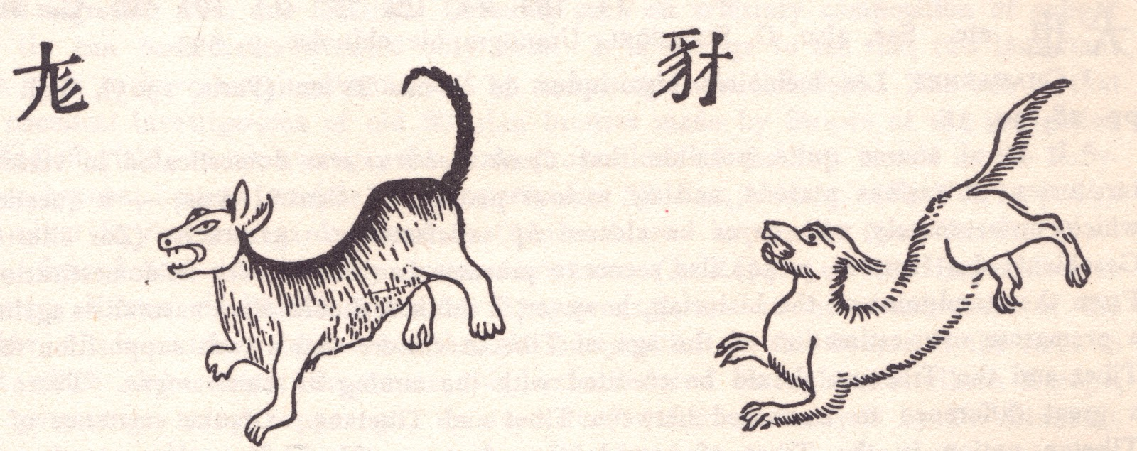 Dog law reporter dogs in chinese culture and art from antiquity engravings of a dog left and a wolf from mao shih laufer buycottarizona