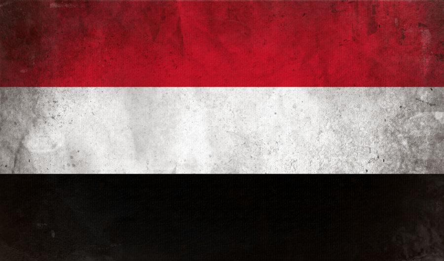 Yemen Flag Pictures