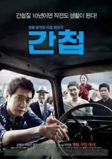 Siêu Điệp Viên - Spy (2012)