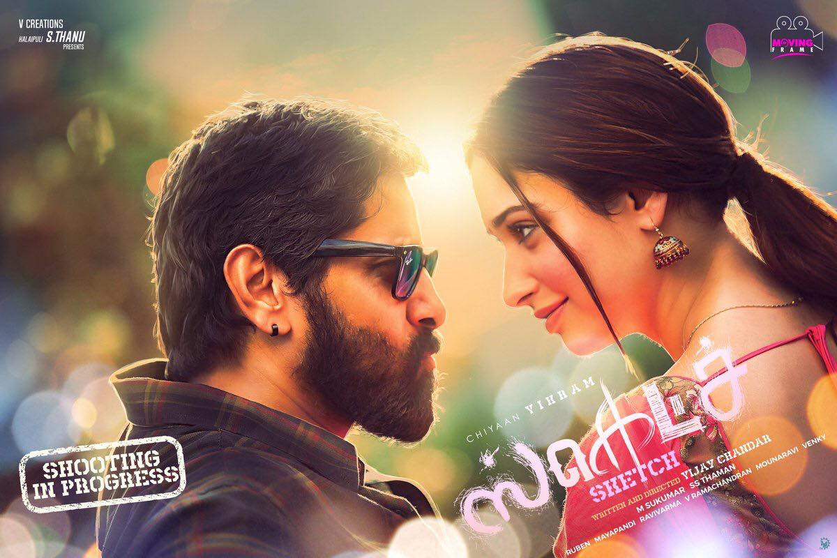 Vikram's Sketch Tamil Movie First Look Posters
