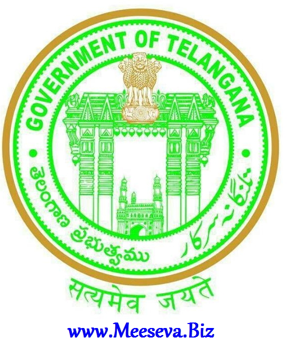 Telangana-state-government-stamp-tg-govt-stamp