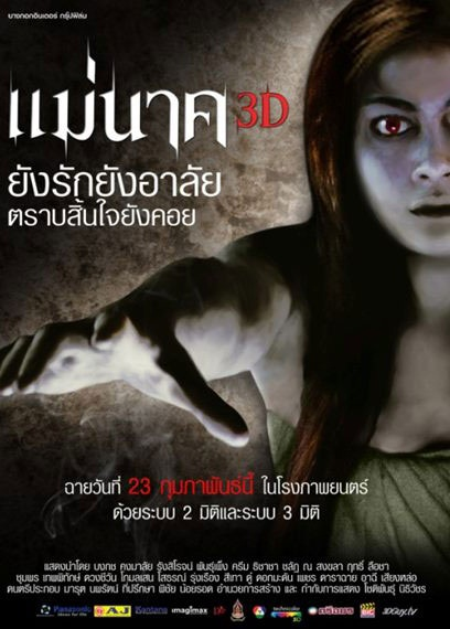 nang nak movie  free