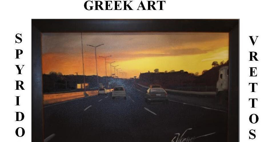Greek Art Painting