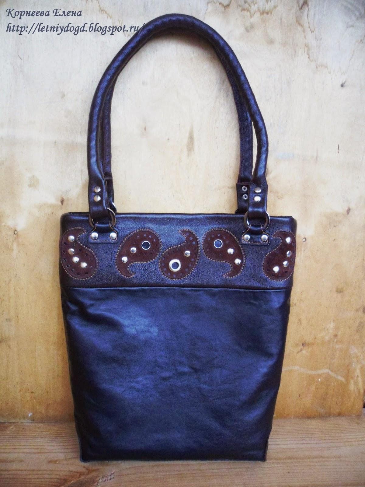 сумка кожаная черная с восточным орнаментом
