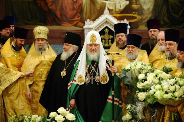 Патриарх Кирилл интронизация