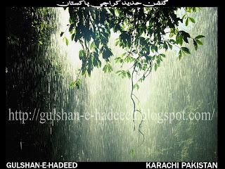 Gulshan-e-hadeed Pictures, Gulshan-e-hadeed Pics, Gulshan-e-hadeed Images, Gulshan-e-hadeed Wallpapers, Gulshan-e-hadeed Potos, Gulshan-e-hadeed Videos, Gulshan-e-hadeed Img, Gulshan-e-hadeed Places, Gulshan-e-hadeed Markets, Gulshan-e-hadeed Schools, Gulshan-e-hadeed Colleges, Gulshan-e-hadeed Shops, Gulshan-e-hadeed Bazars, Gulshan-e-hadeed Location, Gulshan-e-hadeed Google Map, Gulshan-e-hadeed Websites, Gulshan-e-hadeed Karachi, Gulshan-e-hadeed Postal Code, Gulshan-e-hadeed Property Sale, Steel Town Gulshan-e-hadeed, Gulshan-e-hadeed Steel Mils, Gulshan-e-hadeed Transport, Gulshan-e-hadeed Wiki, Gulshan-e-hadeed Zameen, Map Of Gulshan-e-hadeed, Phase 1 Gulshan-e-hadeed, Phase 2 Gulshan-e-hadeed, Gulshan-e-hadeed Facebook, Gulshan-e-hadeed Youtube, Gulshan-e-hadeed Dailymotion, Gulshan-e-hadeed Viber, Gulshan-e-hadeed Blog, Gulshan-e-hadeed Masjids, Gulshan-e-hadeed Imam Bargha, Gulshan-e-hadeed Roads, Gulshan-e-hadeed Hospitals, Gulshan-e-hadeed Electronic Shops, Gulshan-e-hadeed Mobile Shops, Gulshan-e-hadeed Kesc Center, Gulshan-e-hadeed Complain Centr, Gulshan-e-hadeed Green Bus, Gulshan-e-hadeed Muslim, Gulshan-e-hadeed Phase 3, Gulshan-e-hadeed Houses, Gulshan-e-hadeed Rent Houses, Gulshan-e-hadeed Homes, Gulshan-e-hadeed Bin Qasim, Gulshan-e-hadeed Steel Mills Park, Gulshan-e-hadeed Meaning, Gulshan-e-hadeed Urdu, Gulshan-e-hadeed English, Gulshan-e-hadeed Jewellers Shops, Gulshan-e-hadeed Security, Gulshan-e-hadeed Geography, Gulshan-e-hadeed Development Phases, Gulshan-e-hadeed Streets And Roads, Gulshan-e-hadeed Peoples, Gulshan-e-hadeed Castes, Gulshan-e-hadeed Link Road, Gulshan-e-hadeed Companies, Gulshan-e-hadeed Area, Gulshan-e-hadeed Town, Gulshan-e-hadeed L7, Gulshan-e-hadeed Karachi, Gulshan-e-hadeed Telephone Exchanges, Gulshan-e-hadeed Hotels, Gulshan-e-hadeed Entrance, Gulshan-e-hadeed Rent Shops, Gulshan-e-hadeed Phase 1 Phase 2 Phase 3, Steel Town Pictures, Steel Town Pics, Steel Town Images, Steel Town Wallpapers, Steel Town Potos, Steel 