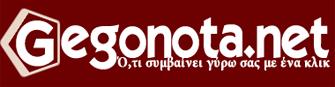 Gegonota.net