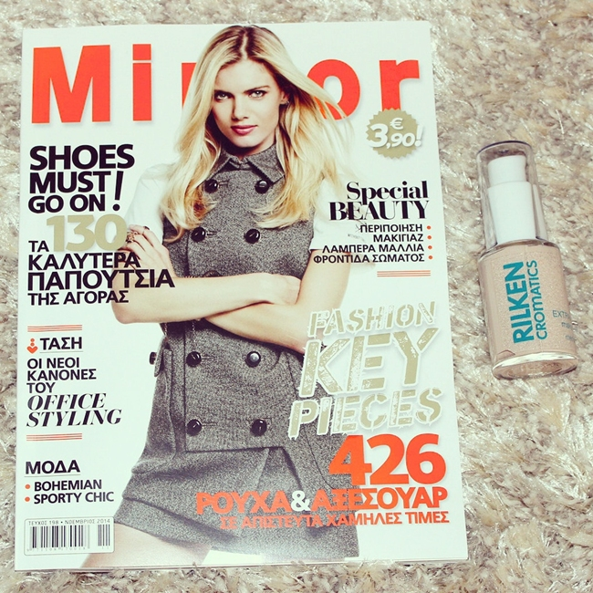 Mirror magazine + Rilken cromatics foundation. Mirror Hellas. Rilken makeup.