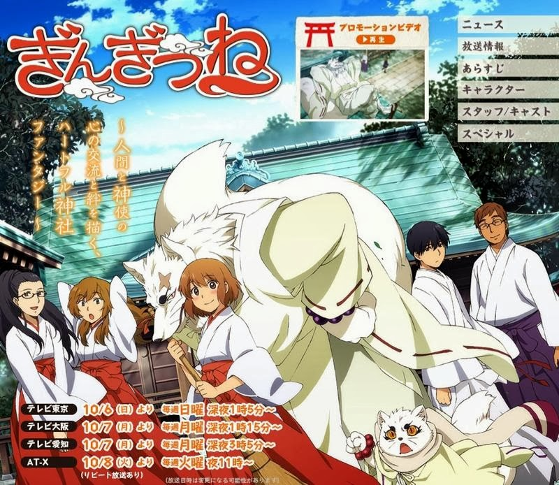 Gingitsune 11
