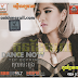 [Album] RHM CD VOL 532 || Full Album