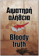 """Bloody Truth"""