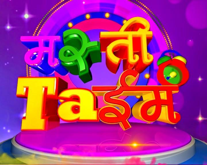 Anjan TV  Start New Show 'Masti Time'