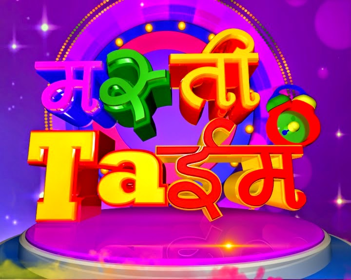 Anjan TV  Start New Show 'Masti Time'