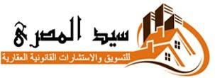 اراضى بيت الوطن للبيع مطلوب ولدينا القاهرة الجديدة