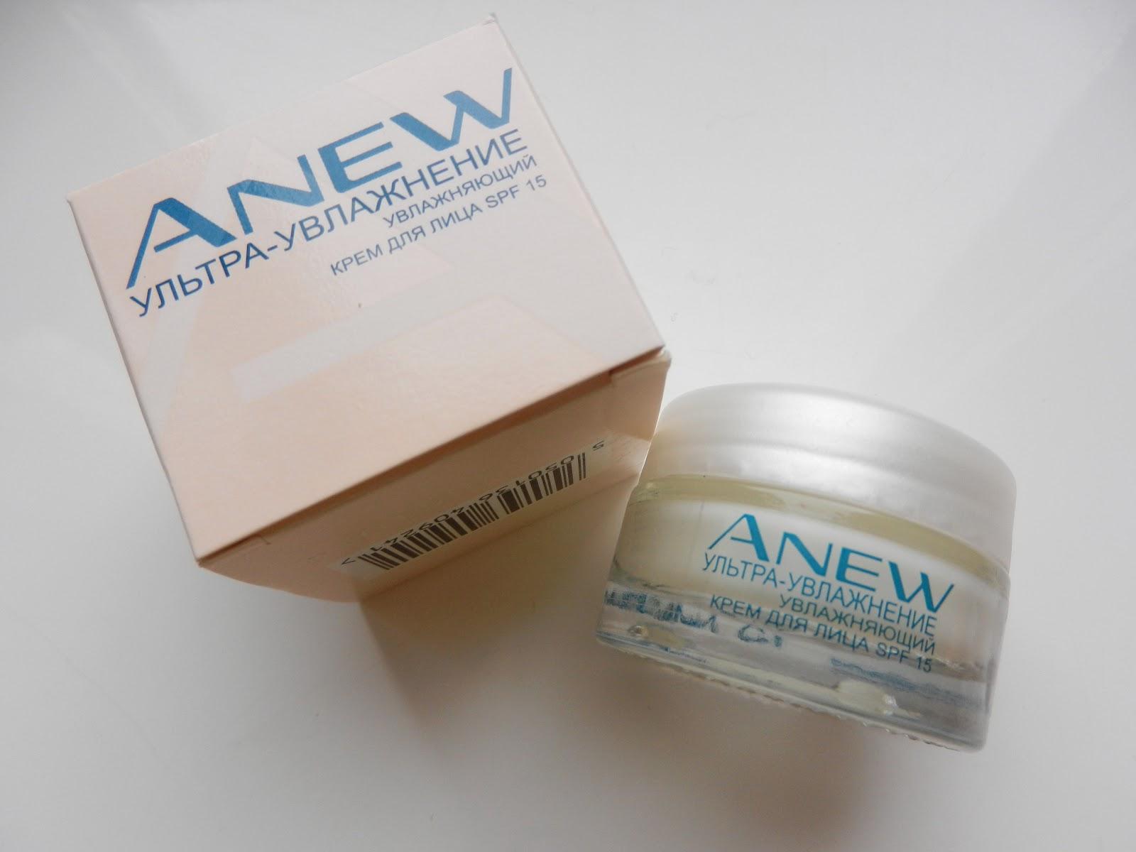 Крем для лица Avon Nutra Effects