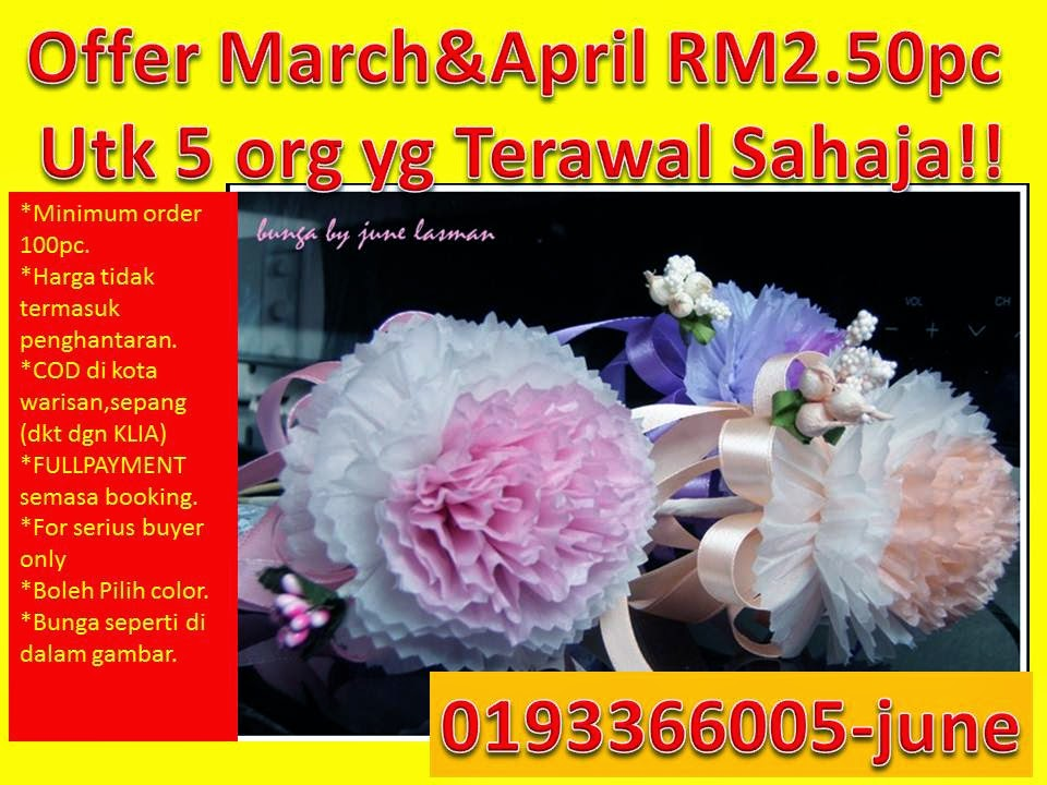 OFFER MARCH & APRIL
